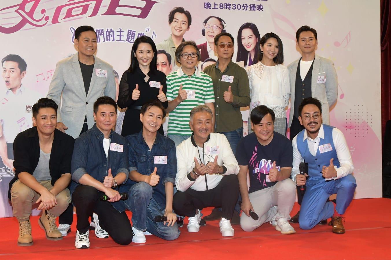 無綫劇集《牛下女高音》於電視城舉行宣傳活動。