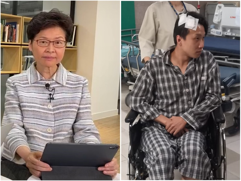 林鄭月娥譴責暴力襲擊;岑子杰仍然留醫。