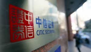 【6030】中信証券完成發60億人幣短期融資券