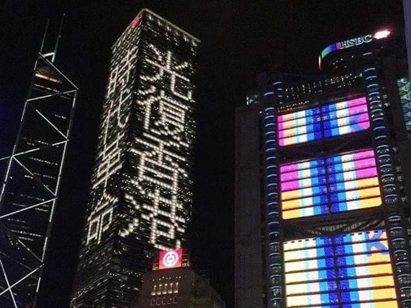 網民P圖長江中心。網上圖片