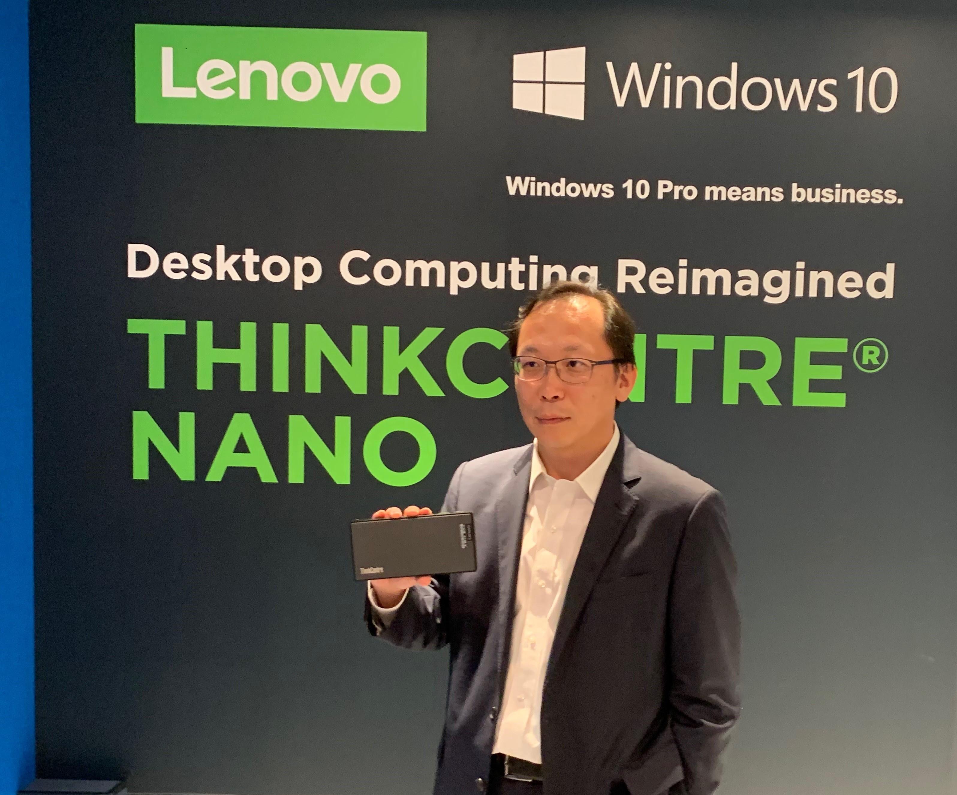 Lenovo香港及澳門區總經理黃斌。(資料圖片)