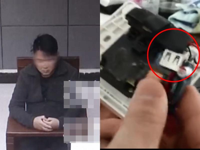 揚州男子購針孔鏡頭偷拍酒店,被捕時還有5條視頻。影片截圖