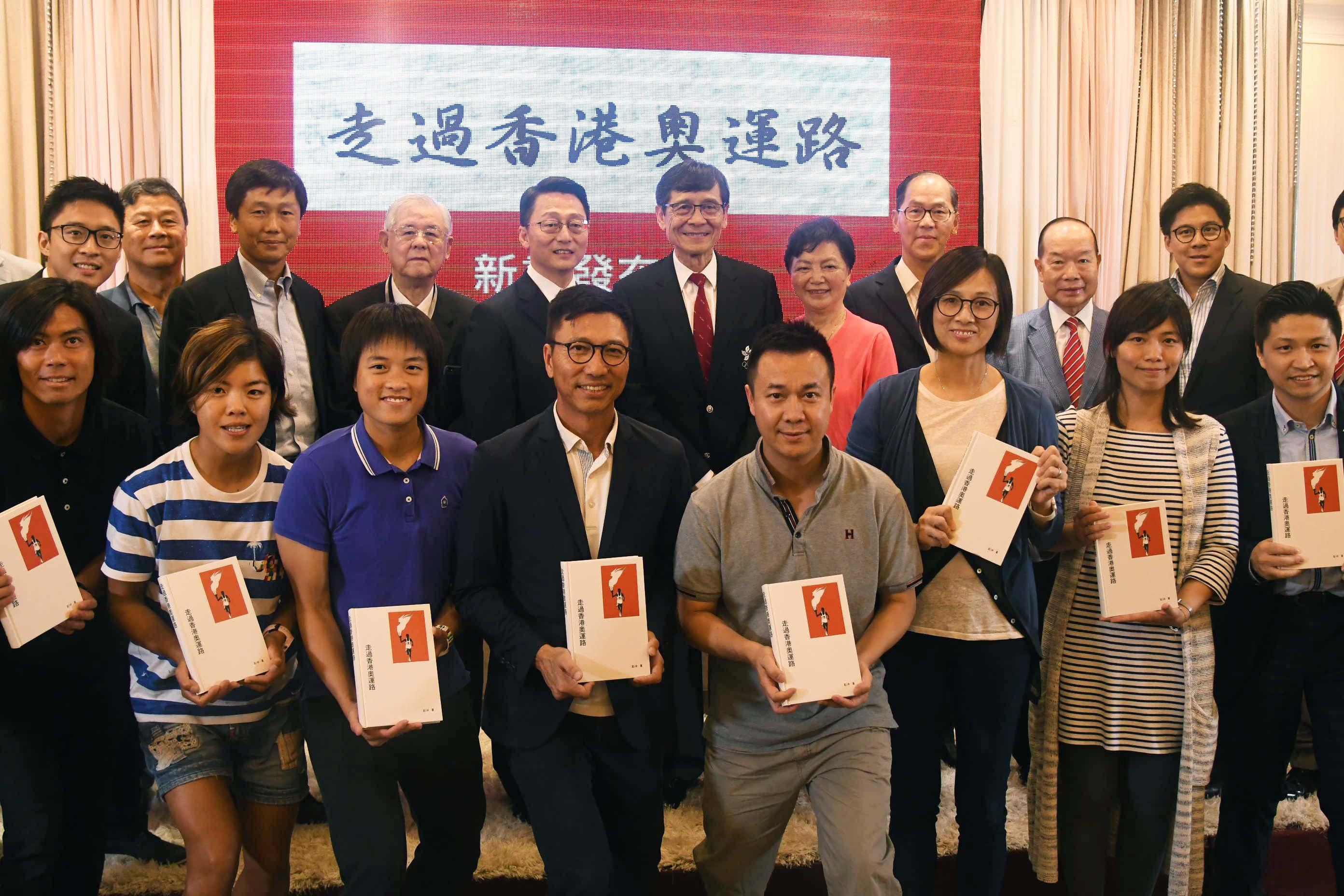 前港協暨奧委會義務秘書長彭沖編著的《走過香港奧運路》,今舉行發布會,吸引多名體壇名宿支持。郭晉朗攝