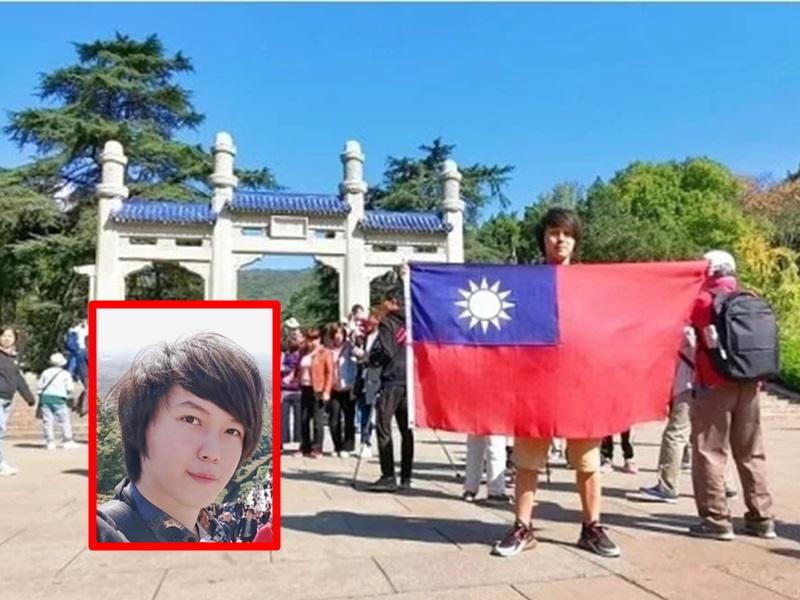 台灣青年楊瀚傑在南京中山陵高舉「青天白日旗」扣押5小時。FB
