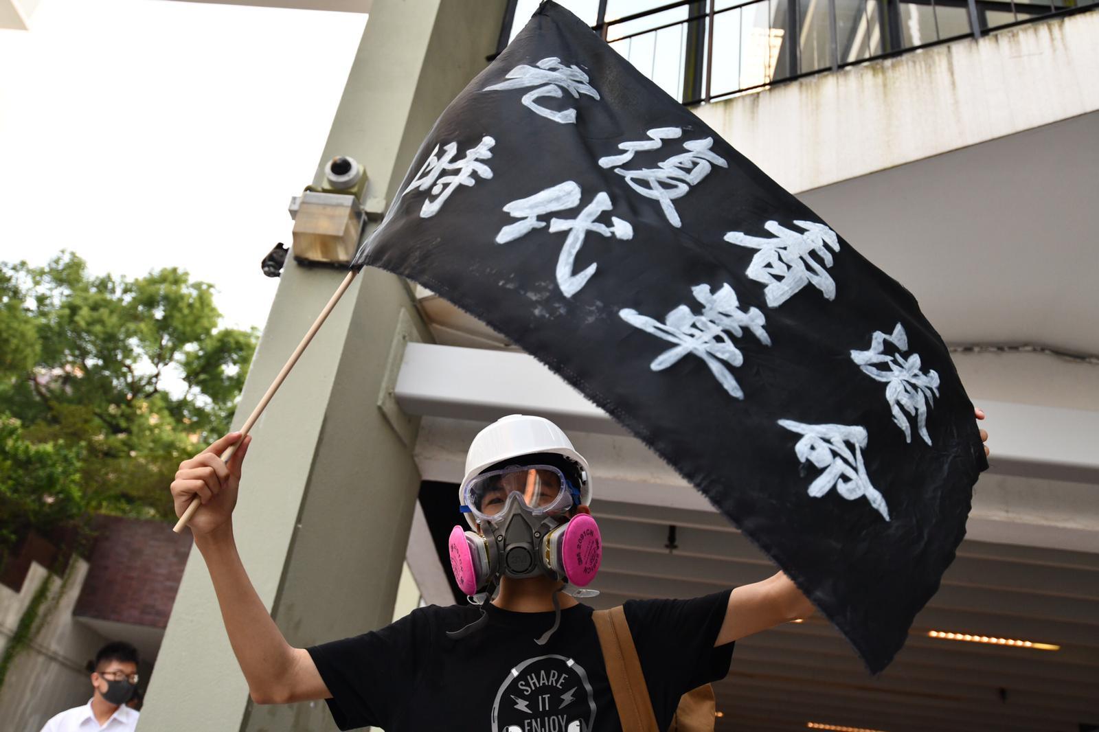 【修例風波】11中學發起「反警暴」集會 大會:約400人出席