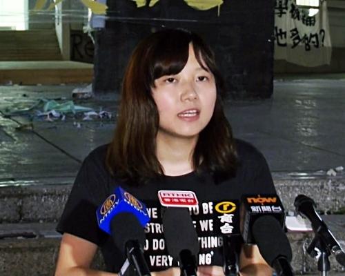 中大女生吳傲雪拒配合警方調查 稱收恐嚇輪姦訊息