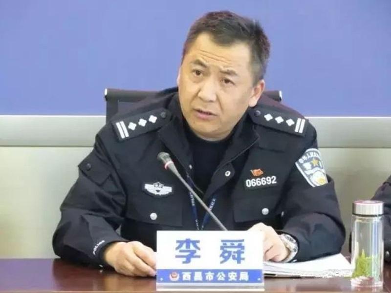 四川西昌原副市长被雙開,兒子涉賣淫妻自殺亡。網圖