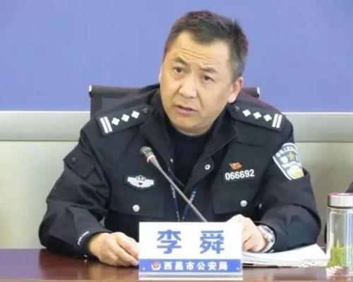 四川西昌原副市长被雙開 兒子涉賣淫妻自殺亡