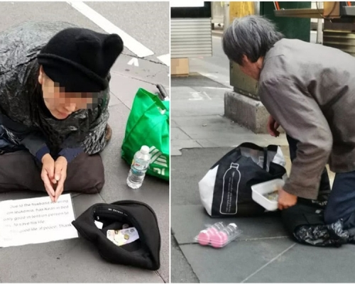 中國職業乞丐驚現澳洲墨爾本街頭 警方斥:利用市民善心行騙