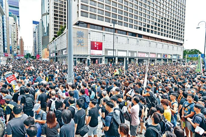 警方反對明日九龍遊行,民陣上訴被駁回。資料圖片