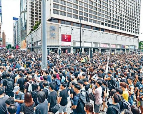 【修例風波】警反對明日九龍遊行 民陣上訴失敗