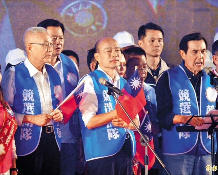 馬英九及吳敦義昨晚為韓國瑜站台。