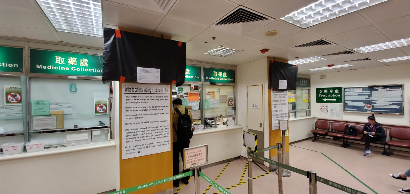 藥房兩部顯示屏被毀。