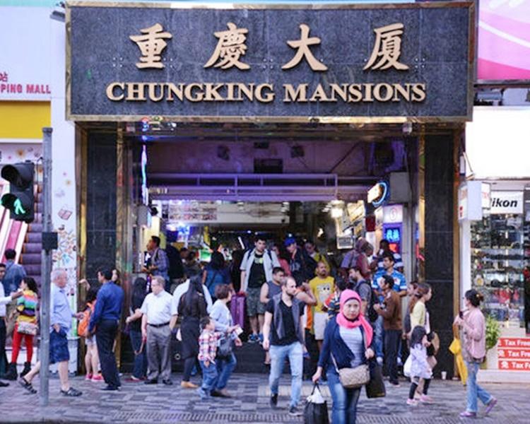 重慶大廈部分商鋪今日休息。資料圖片