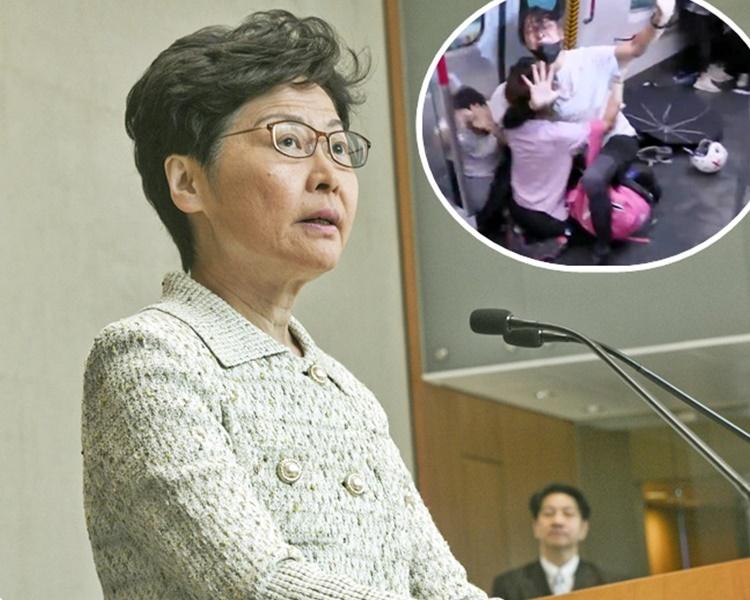 林鄭月娥透露監警會的報告,內容會包括831太子站事件(小圖)。資料圖片