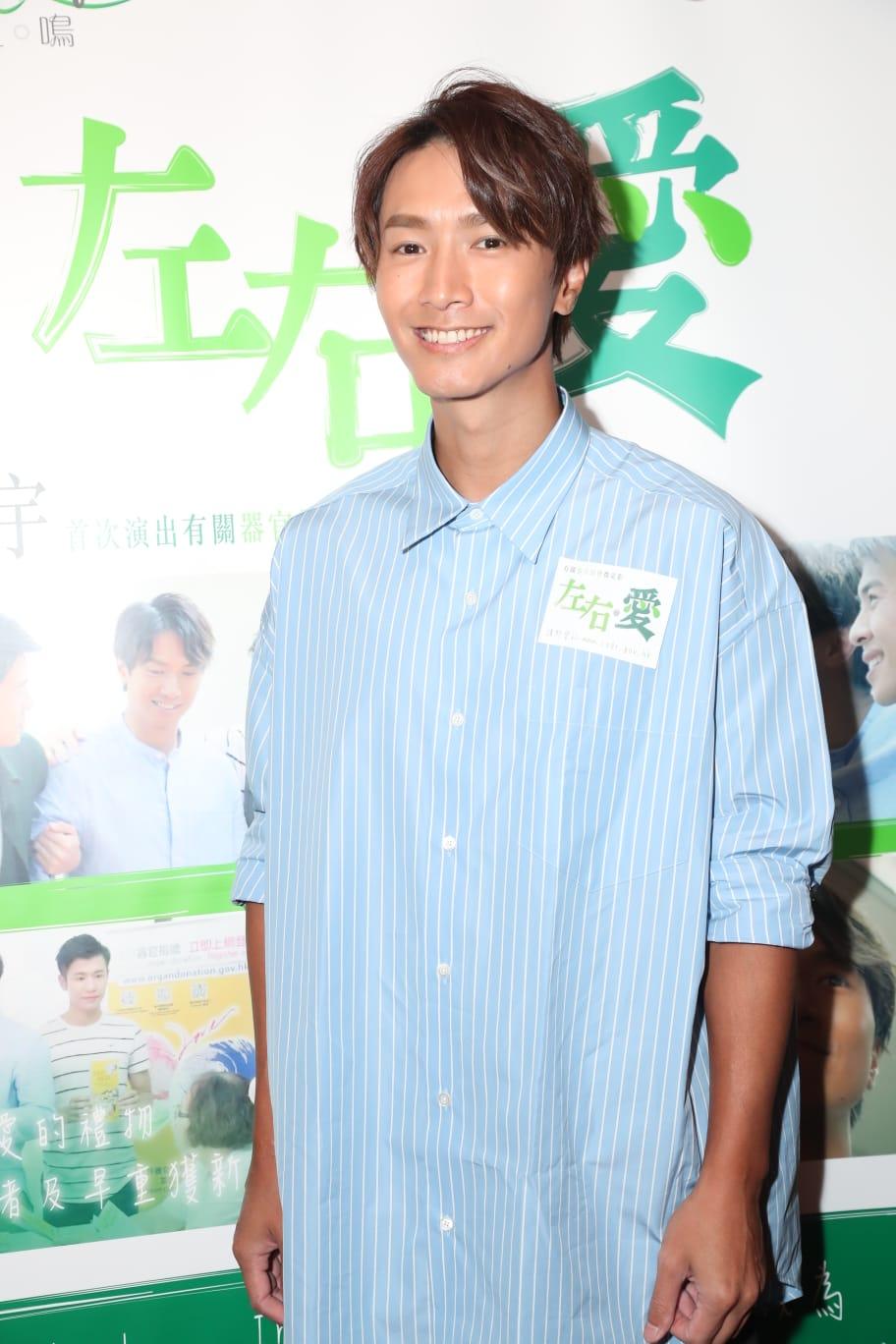 陳伯宇不想演出延期,也不太擔心,一切聽從公司安排。