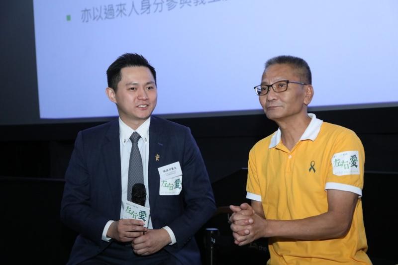 張源津醫生(左)。