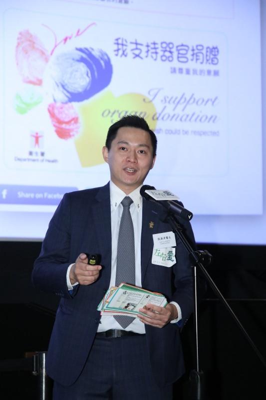 張源津醫生呼籲市民盡快登記器官捐贈。