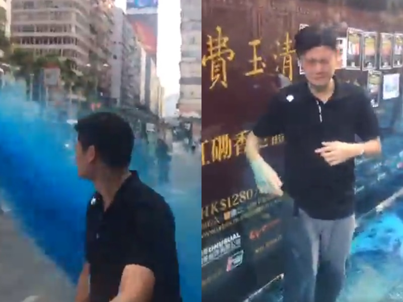 水炮車射藍水,譚文豪等多人中招。FB圖片