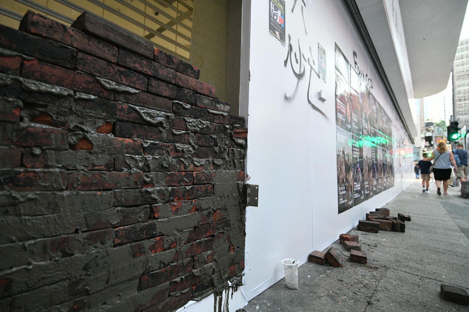 示威者尖嘴中銀門口砌磚,圖堵塞出入口。