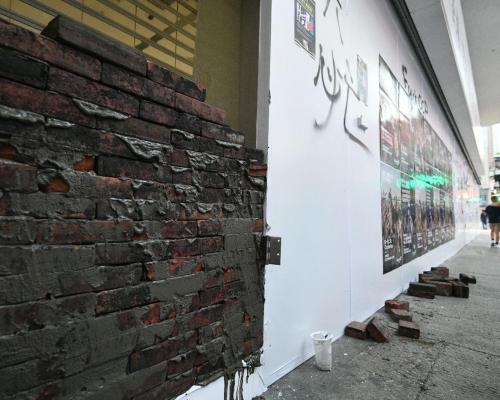 【修例風波】示威者尖嘴中銀門口砌磚 圖堵塞出入口