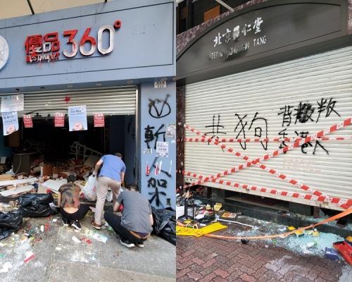 【修例風波】優品360同仁堂大閘損毀被塗鴉 貨品散滿一地