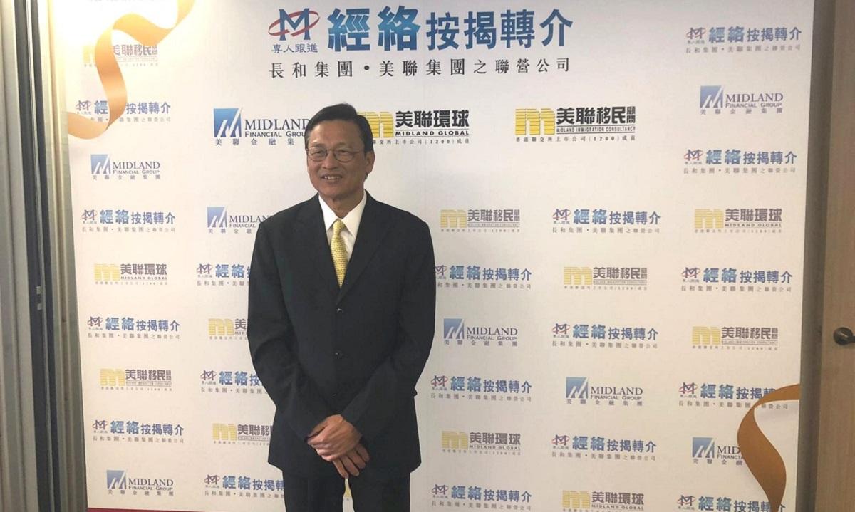 美聯黃建業指,會維持美聯在本港發展步伐,與香港共渡時艱。