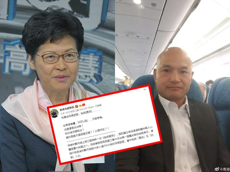 劉江華稱曾陪特首與「勇武」深度對話後,劉澤基隨即發文回應。資料圖片/網圖