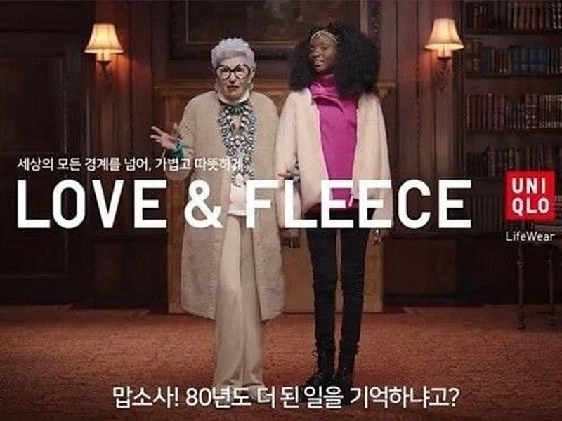 UNIQLO韩版秋冬广告被指讽刺南韩强徵劳工及慰安妇。(网图)