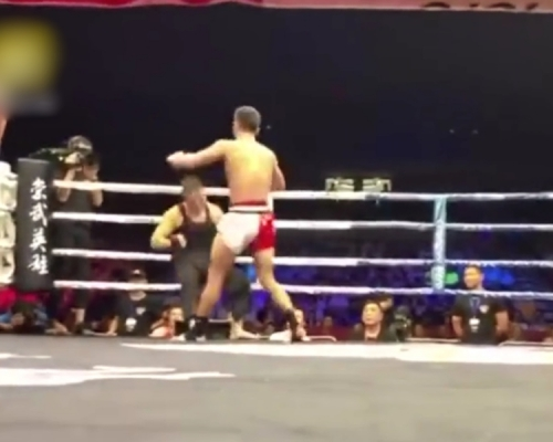 「詠春大師」被搏擊選手74秒KO當場倒地不起