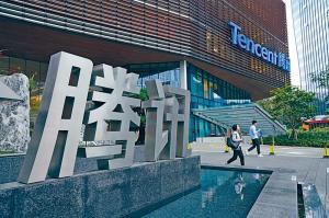 【700】騰訊落實增持芬蘭Supercell控股公司權益