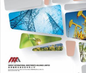 【353】能源國際購山東房產項目28%權益 涉資2.46億
