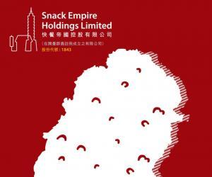 【新股速遞】快餐帝國明上市 暗盤收升84.62%報1.2元