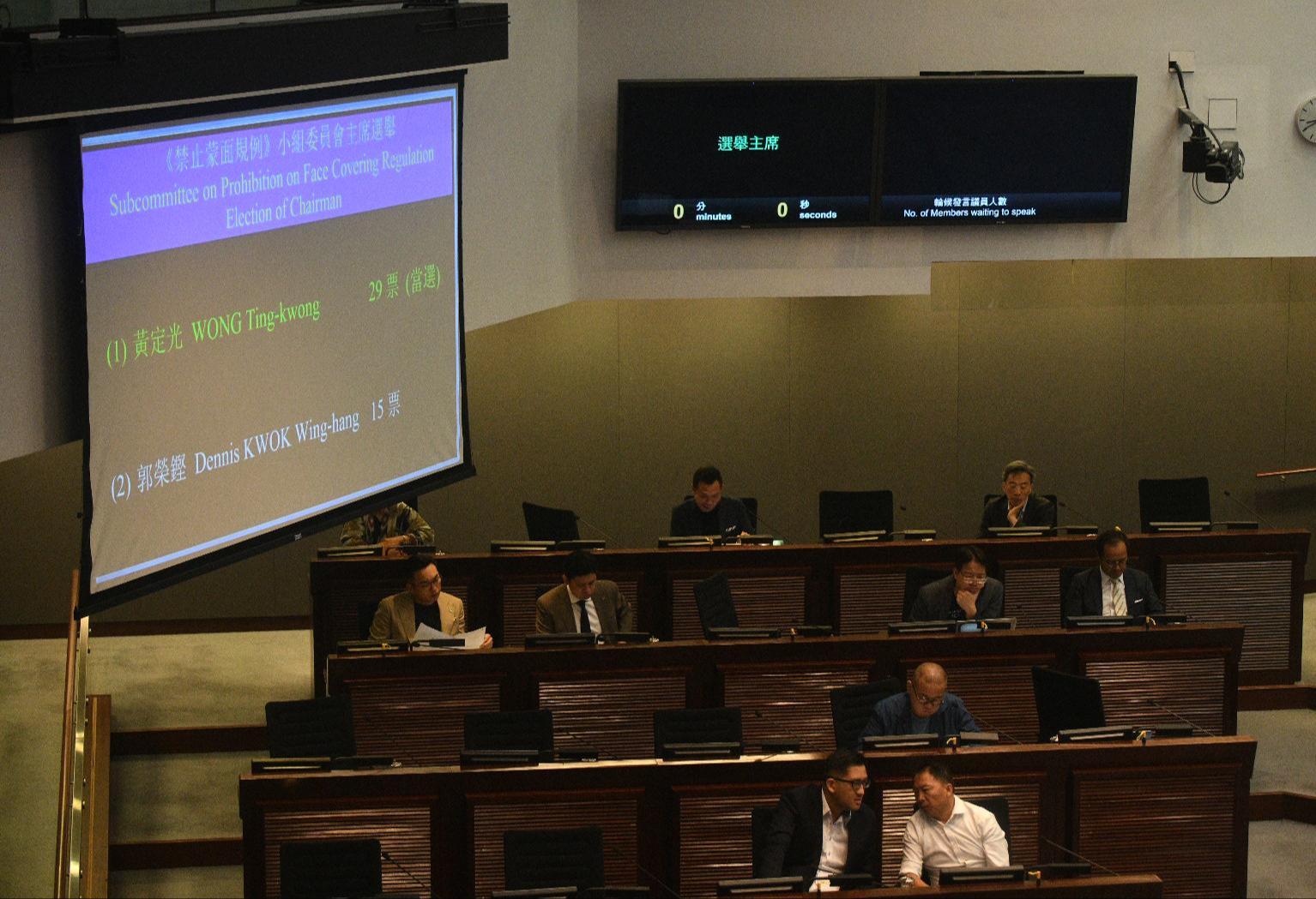 立法會審議反蒙面法的小組委員會今早召開首次會議。