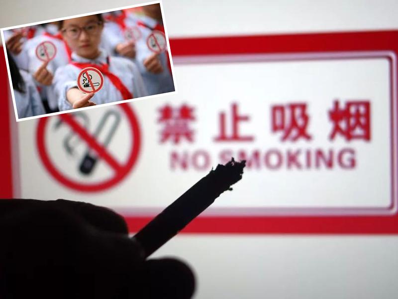 在未成年人集中活動場所吸煙或最高罰1000元。(網圖)