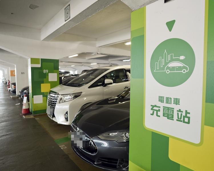 申訴專員公署主批評環境局和環保署對電動私家車配套規劃和安排有多項不足。 資料圖片