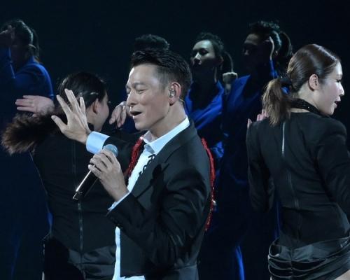 7場補場外 劉德華演唱會宣佈加開5場