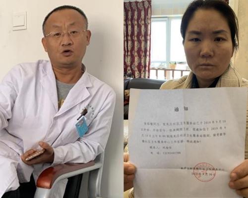 女職員多次實名舉報醫院騙保 被上司打穿耳膜