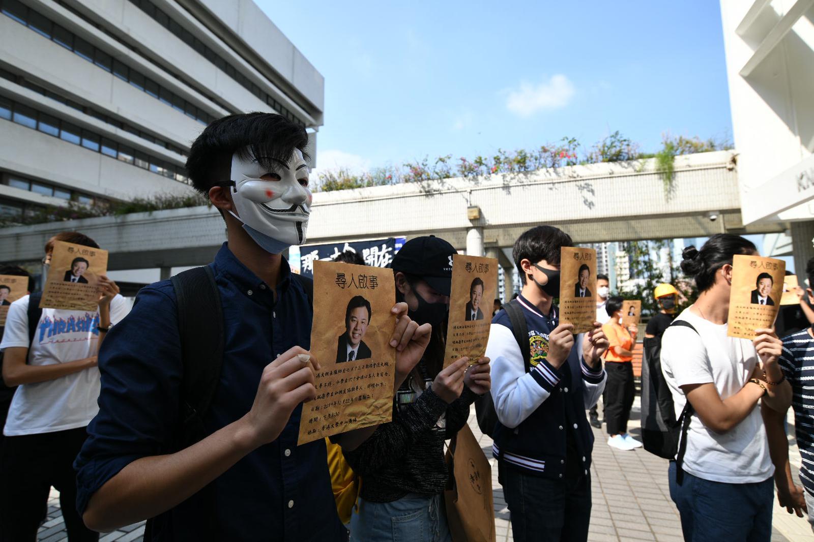 香港大學一批學生發起聯署。