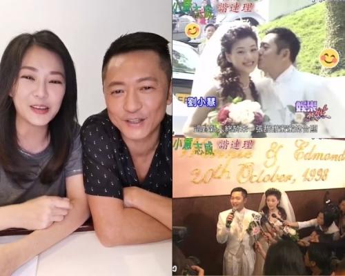 自爆秘婚一年後擺酒 蘇志威投訴老婆唔畀攬住瞓
