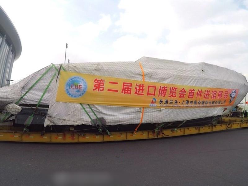 第二屆「中國國際進口博覽會」將於11月5到10日於上海舉行。網圖