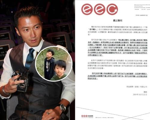 網傳Lucas受訪不滿霆鋒 公司發聲明:父子關係良好