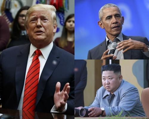 特朗普:奧巴馬曾打11次電話給金正恩都失敗