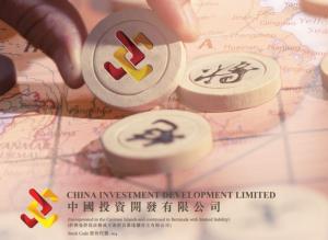 【204】中國投資開發配售協議失效