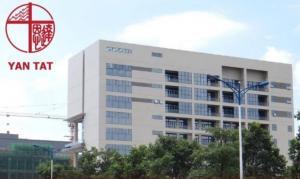 【1480】恩達洽商於珠海建大灣區印刷電路板生產基地