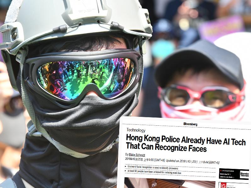 彭博社報道指,香港警方早已引入人臉識別軟件。 資料圖片及彭博社網站截圖