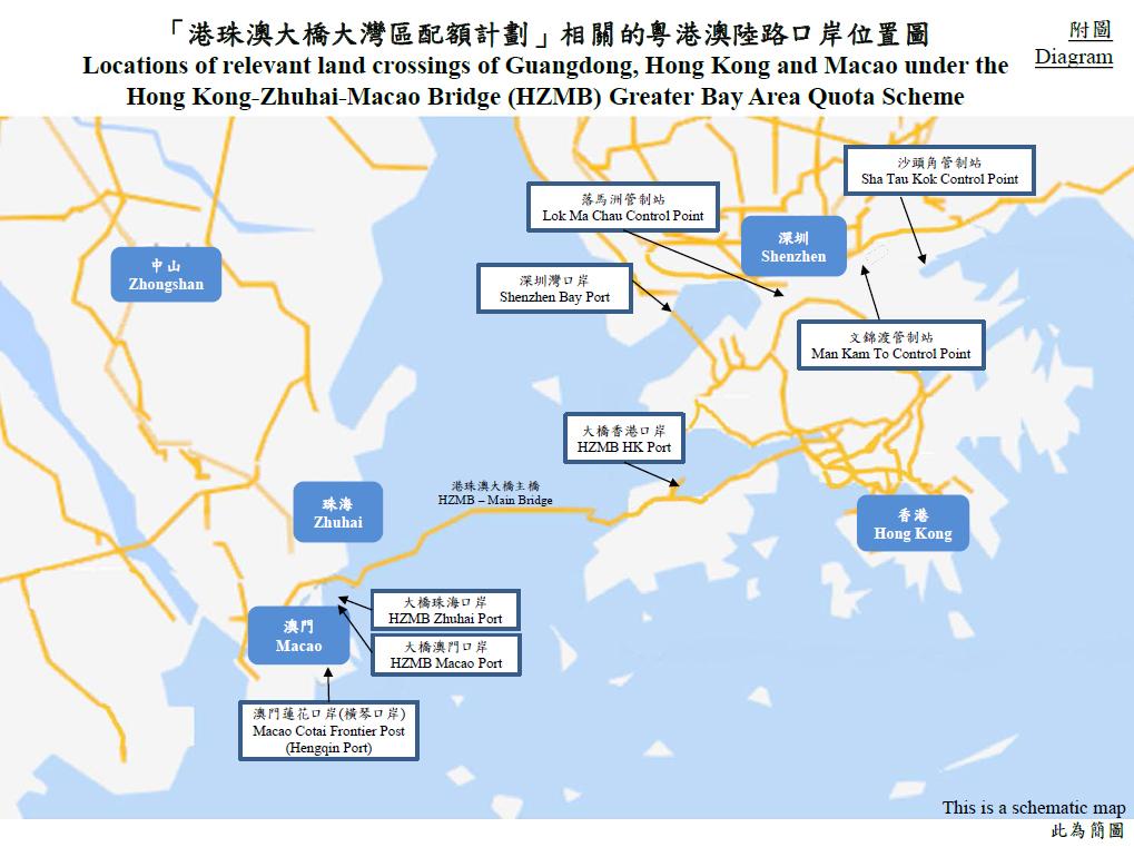計劃相關的三地陸路口岸位置。 政府圖片