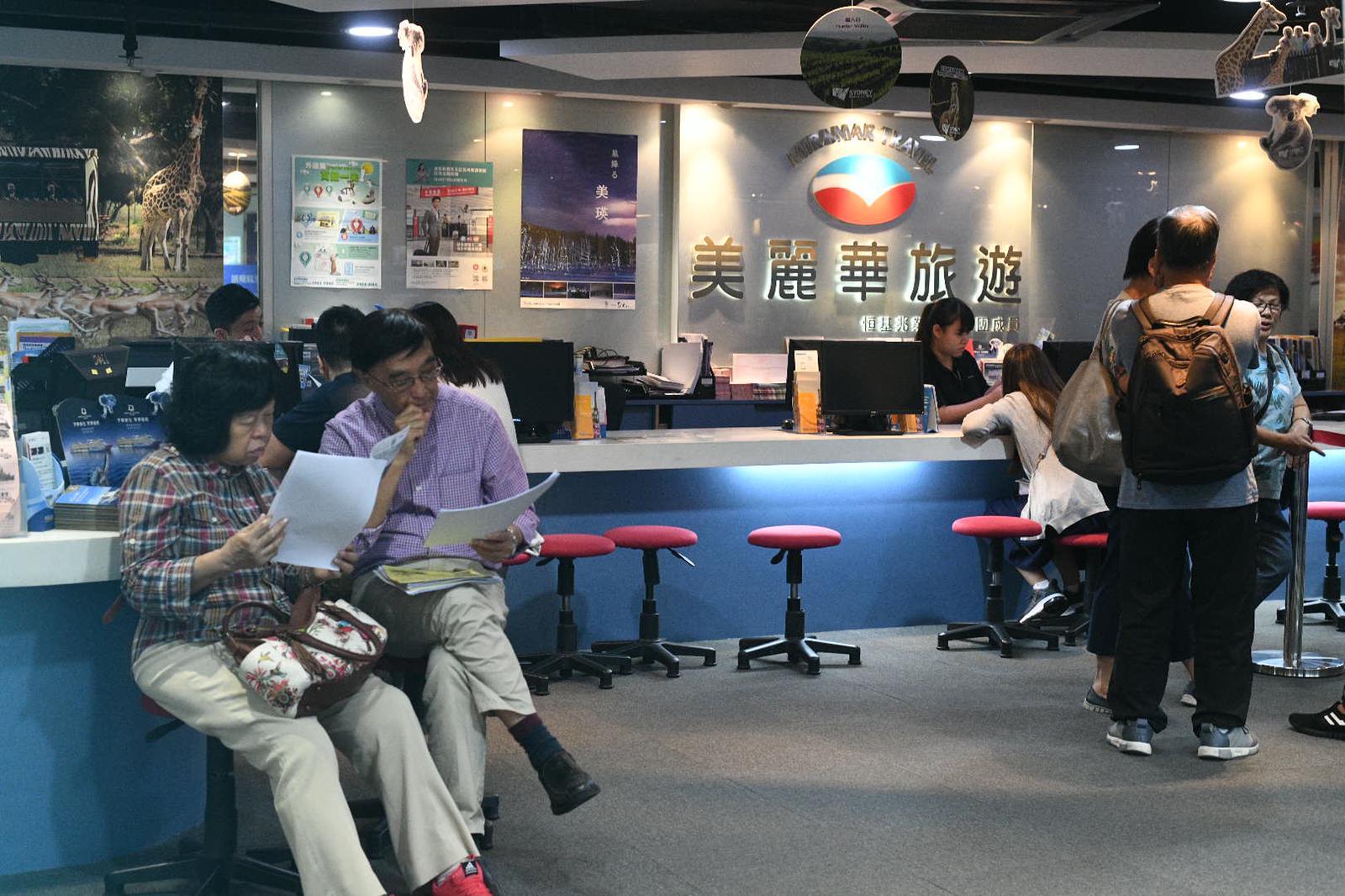 政府向旅行社推出「現金鼓勵計畫」。