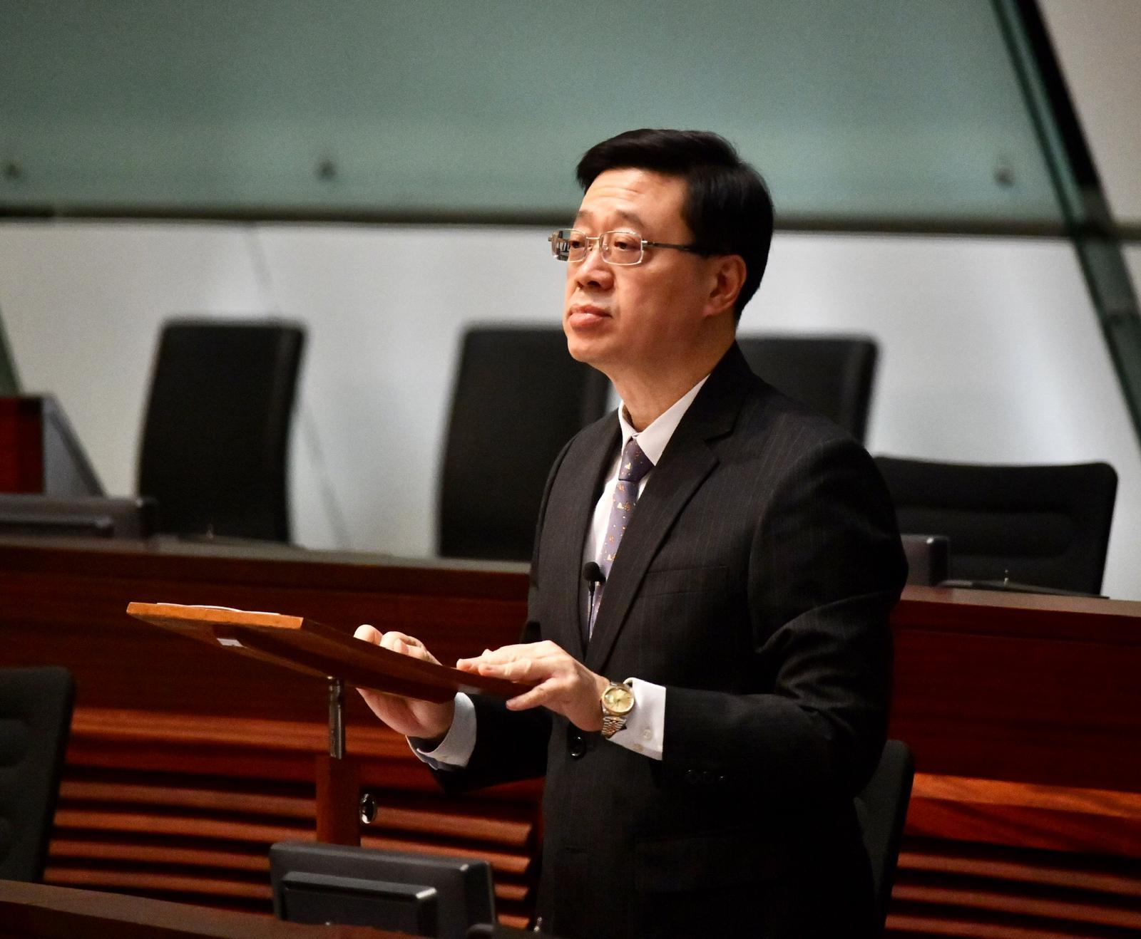 李家超正式撤回《逃犯條例》修訂