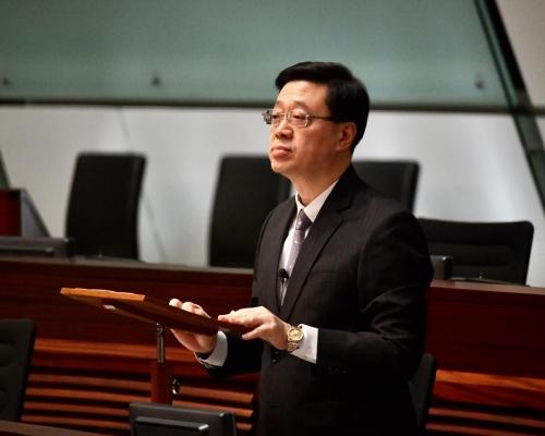 【修例風波】李家超立法會正式撤回《逃犯條例》修訂